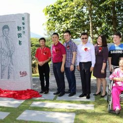 """Malaysia's Singer Cheng Kam Cheong """"Eternal Home"""" Completion"""