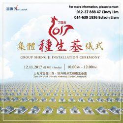 Group Sheng Ji Installation Ceremony