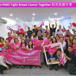 Go PINK! Fight Breast Cancer Together!